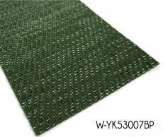Tejido de vinilo Alfombra de color verde