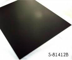 Pegamento abajo Color Negro Loseta Vinilica