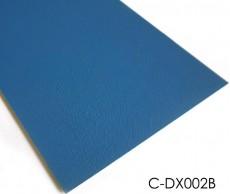 Protección Ambiental, antideslizante,Piso Deportivo PVC