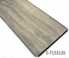 Enclavamiento piso de vinilo como la madera