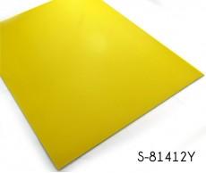 Clásico Suelo vinilico de Color Amarillo Limón